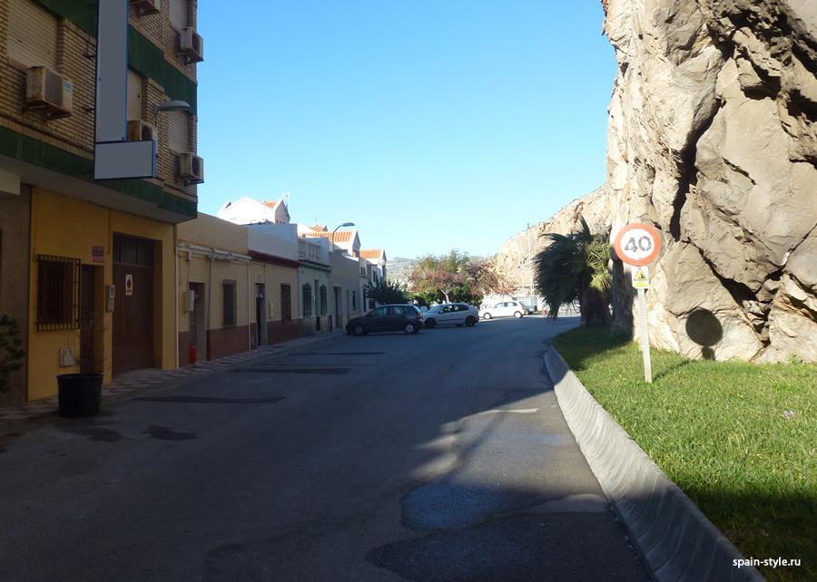 Calle,    Hotel 2* en la Costa Tropical de Granada