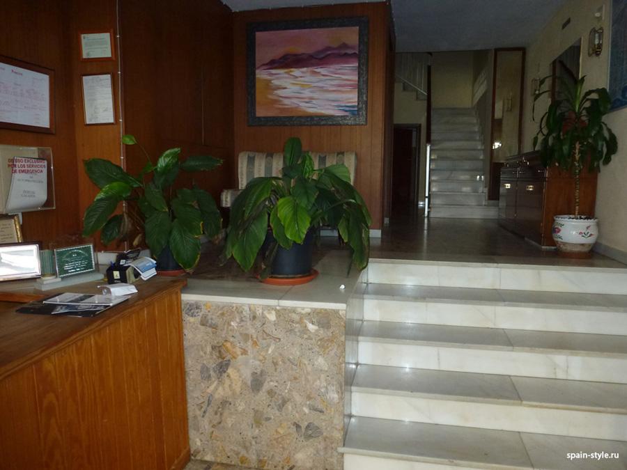Recepción,   Hotel 2* en la Costa Tropical de Granada