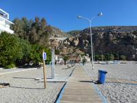 Camino a la playa, Hotel 2* en Granada