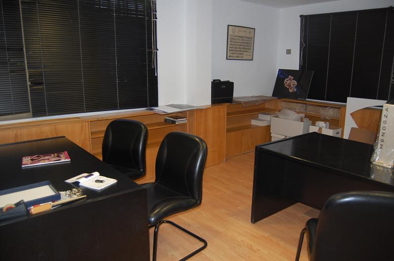 Oficinas en madrid comprar propiedad en espa a agencia for Oficina registro madrid
